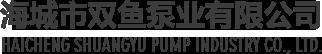 海城lehu国际app下载机
