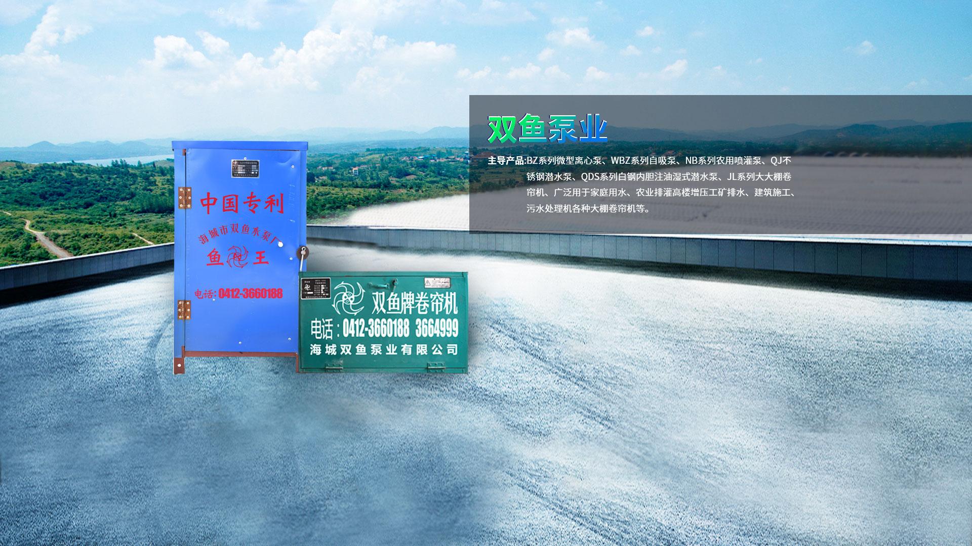 辽宁乐虎官方app下载|中心下载lehu国际app下载机