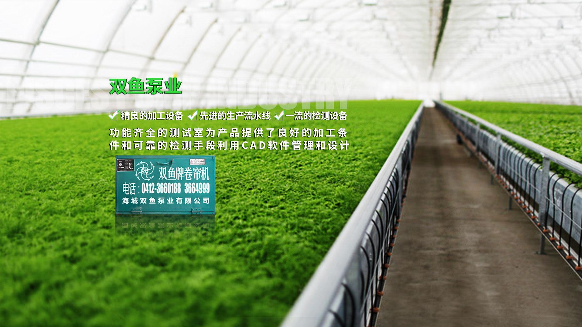 辽宁lehu国际app下载机
